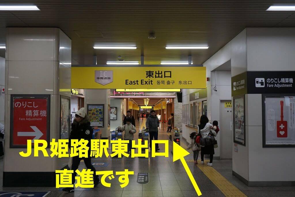 姫路 Cocorico【公式】髪質改善美容室 ココリコ | 姫路で人気の美髪・艶髪専門店 アクセス